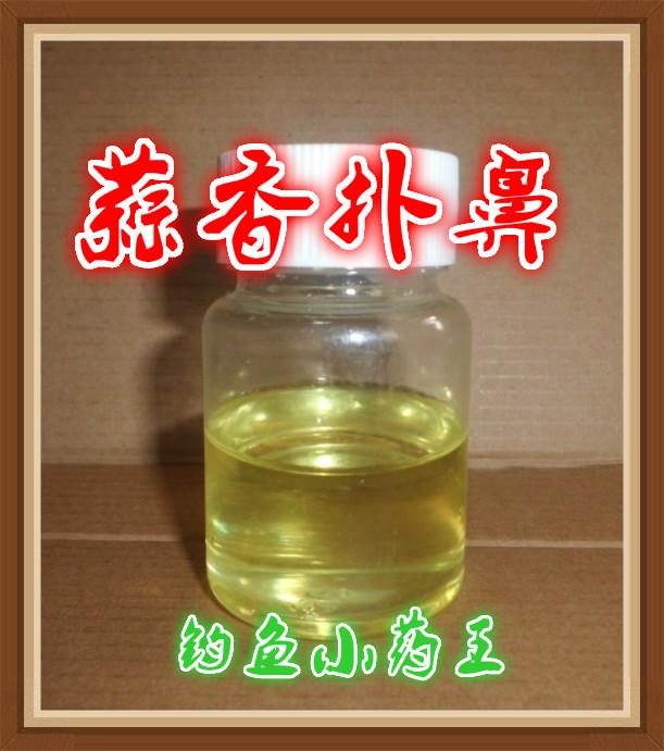 出口級大蒜油