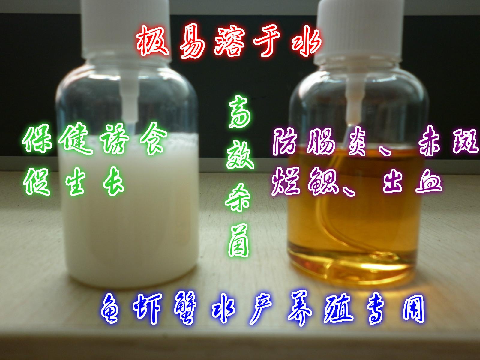 水溶大蒜油